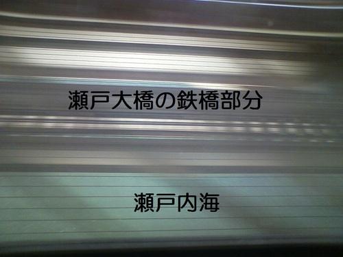 110809_164300r_edit2.jpg
