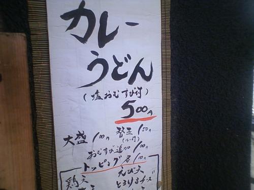 110811_123304.JPG