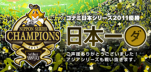 6box_nihonichida.jpg