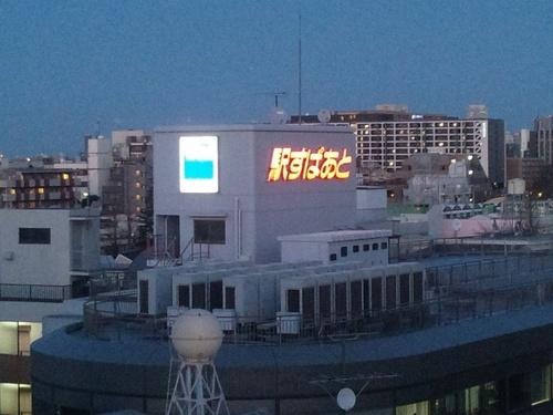 高円寺VAL研究所.jpg