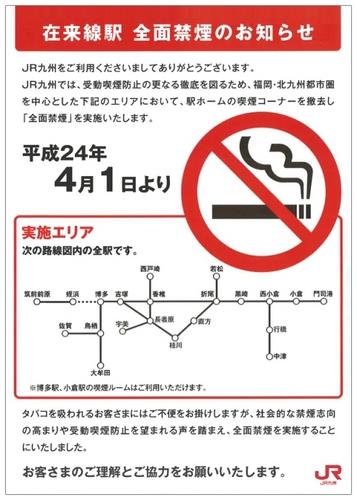 JRQ_ poster_r.jpg